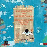 Das Abenteuer des Wilden Flusses / Приключение Дикой Реки